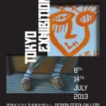 Tokyo exhibition 2013